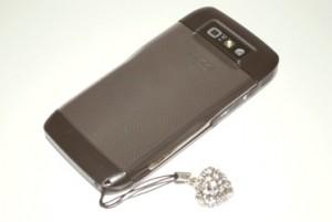 coeur-bijou-portable